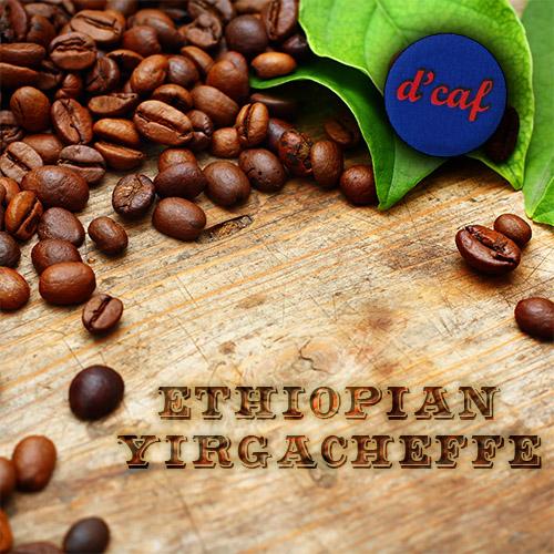 Ethiopian Yirgacheffe Decaf